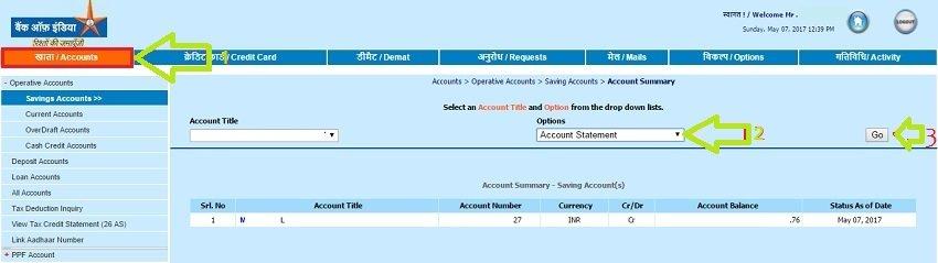 बैंक ऑफ इंडिया स्टेटमेंट
