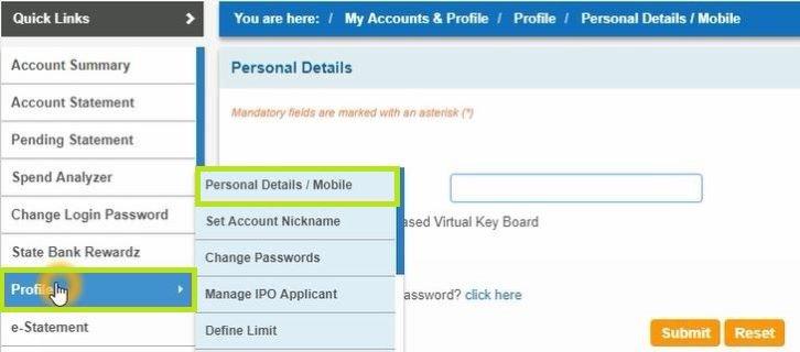 SBI प्रोफाइल पासवर्ड रीसेट