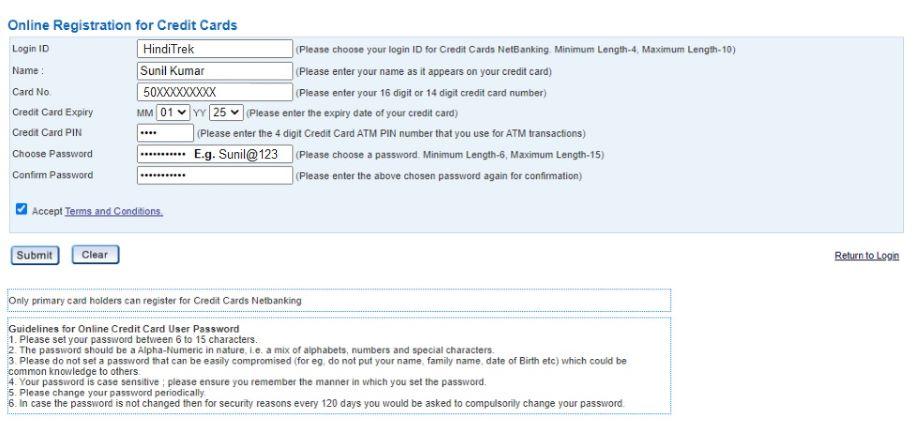 एचडीएफसी क्रेडिट कार्ड नेट बैंकिंग रजिस्ट्रेशन